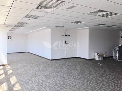 Fully Fitted Office in Clover Bay