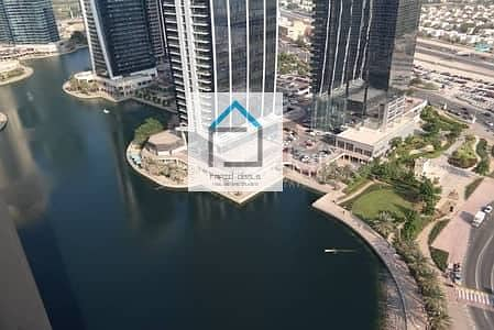 1BR + Balcony with Marina View in Mag 214