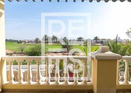 4BR Townhouse in Al Hamra Village for Sale