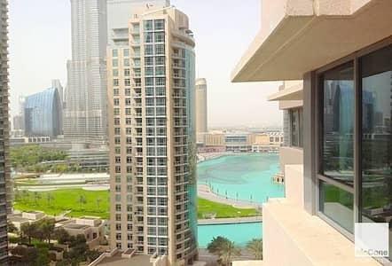 Burj Khalifa | Fountain and Pool  View |