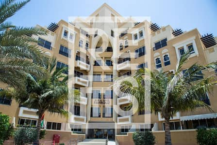 1BR in The Bab Al Bahr Residences for Sale