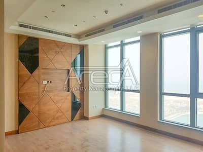 Sea Front Fitted Office Space!! Corniche Road