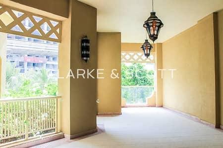 BEAUTIFUL PARK SIDE | 1 Bed | Al Hallawi