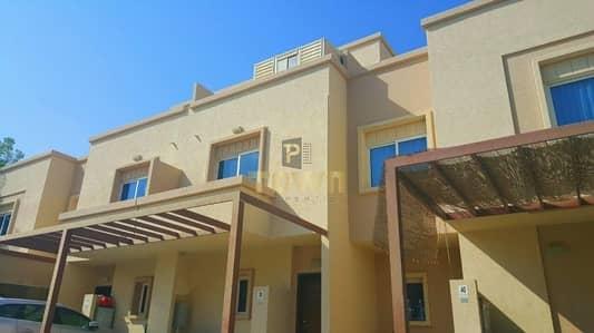 Desert Villa 3 BR.  For Rent