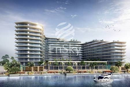 1 Bedroom Partial Canal & Sea View Good Investment