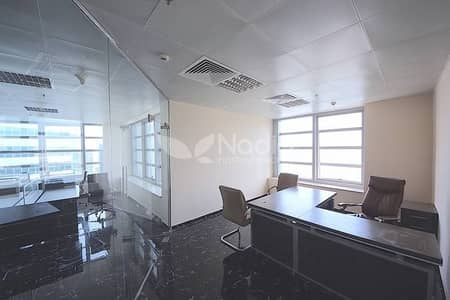 Fitted Office in Silver Tower with Canal View