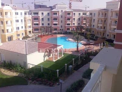 Huge Studio Apartment | West Garden Apartment