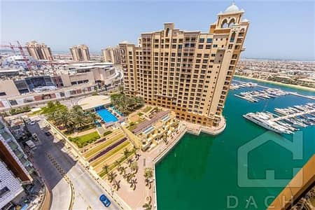 3 Bedroom Flat for Sale in Palm Jumeirah, Dubai - Stunning sea view 3 + study
