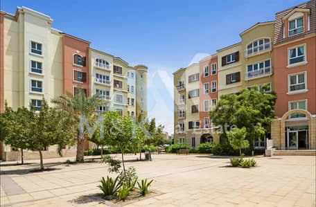 Great Investment! Studio in Discovery Gardens