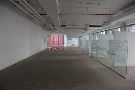 Fully Fitted Office Space @ Emirates Financial Tower