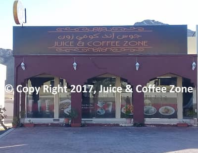 Furnished Coffee Shop for Sale