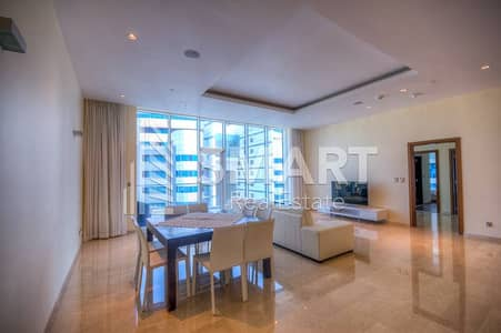 Exclusive 2 BR + Maid | Atlantis View | Unfurnished