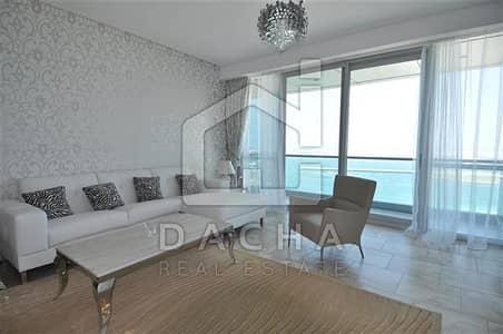 Stunning furnished 3 br in luxury Al Fattan