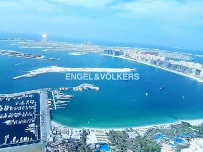 Full Sea View|Penthouse|Elite Residence