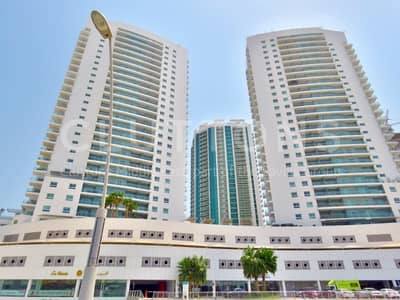 3 Bedroom Apartment for Sale in Al Reem Island, Abu Dhabi - Large brand new three bedroom apartment with sea view