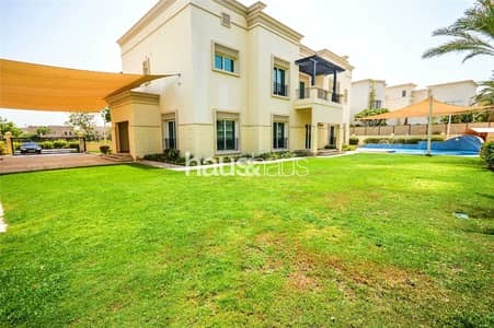 7 Bedroom Villa for Rent in Emirates Hills, Dubai - Lake view | 7 bedrooms| Vacant and Ready
