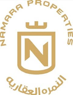 Namara Estate
