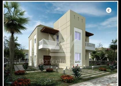 5 Bedroom Type C Independent Villa In Living  Legends
