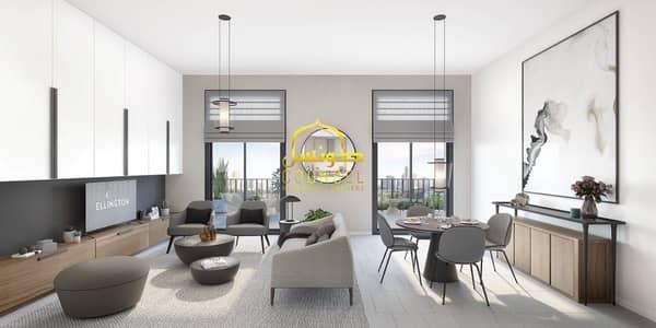 Studio  unit for sale in Belgravia II
