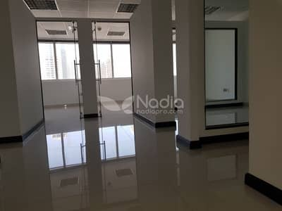 Fitted Office |  HDS Tower|  JLT For Rent