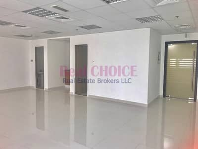 Fitted Office Space Near Metro Station
