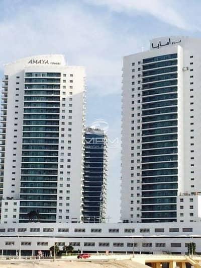 1 Bedroom Apartment in  Amaya Tower