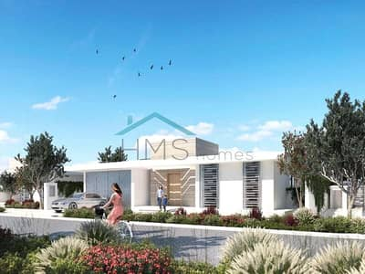 5 Bedroom Villa for Sale in Tilal Al Ghaf, Dubai - 5 Bed Villa Single Floor | Large Plot | Beach Access