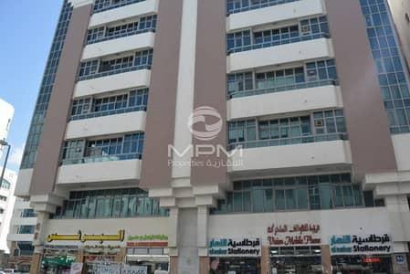 Nice Office Available in Al Khalidyah