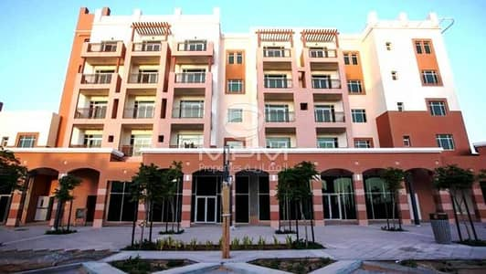 1 Bedroom Apartment in Al Ghader