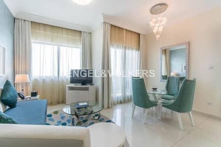 Amazing offer| 1 Bed | Burj Khalifa view