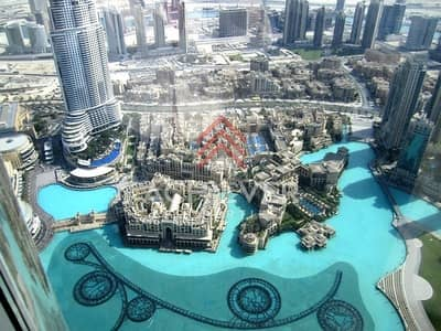 Studio for Sale in Downtown Dubai, Dubai - Luxury Studio with DIFC view with good ROI