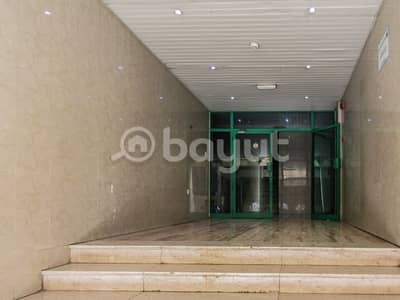 Spacious 1BHK Flat available in Al Qassimia.