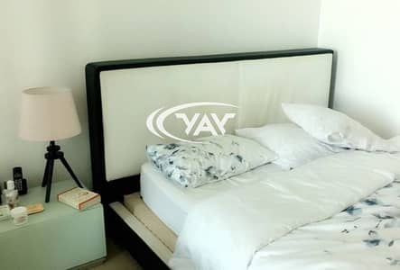 Vacant Now | Fully Furnished | Nice View