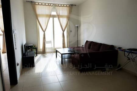 Best Place to Live in Al Reem Island !!! Amazing 1BR Apt