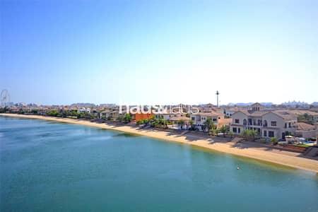 Sea view  Furnished  Beach Access Studio