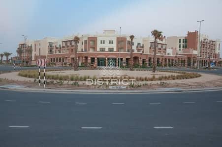Stunning Terraced Studio Apt in Al Ghadeer