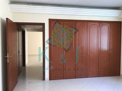 Free DEWA and Chiller with Car Parking One Bedroom