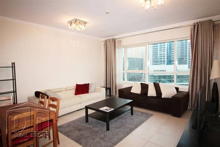 Fully Furnished - Marina View - Vacant