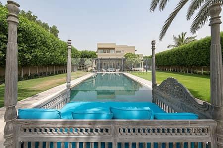 Unique Large Plot  Huge Private Pool