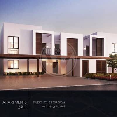 Book with only 5% for Studio in Al Ghadeer Phase 2