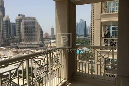 Lowest Price Great Layout 1 Bedroom Apt