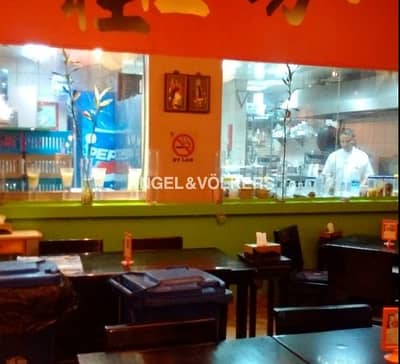 Shop for Rent in Bur Dubai, Dubai - Award-Winning Furnished Operating Restaurant