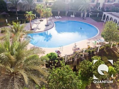 Fully Furnished|Corner Unit|Garden View