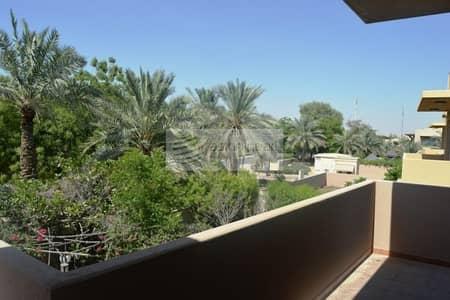 3 Beds+Maid+Study Al Reem 1 Arabian Ranches