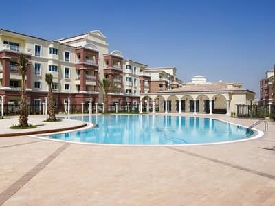 Park View 2 Bed in Southwest Apartments GC