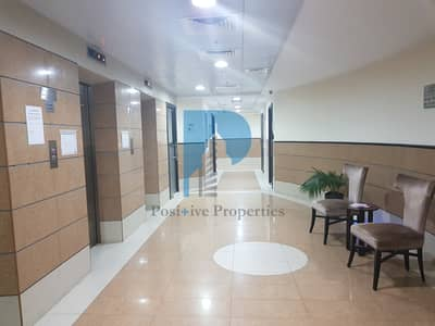 Close To Metro | Large Office | Fitted