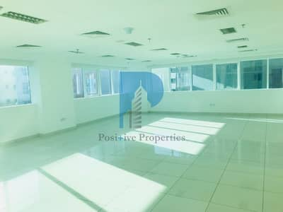 Large Fitted Office | Partitions | Vacant