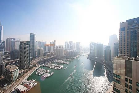 Furnished 1BR | High Floor | Marina View