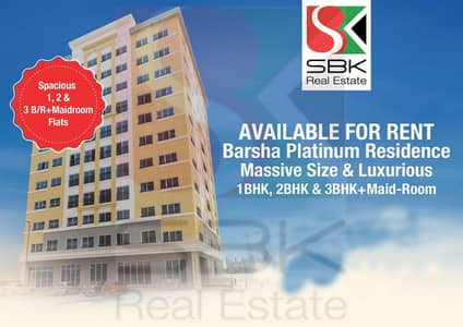 Huge size 1bhk with chiller free behind MOE in Al Barsha