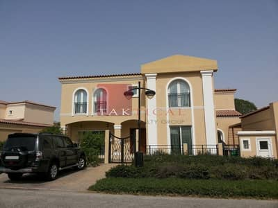 5 BR + Maid's Family Villa in Green Community West next to park n pool